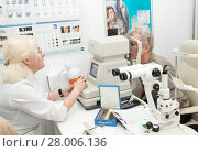 Купить «Ophthalmologist examines the vision of a mature man on diagnostic equipment», фото № 28006136, снято 13 февраля 2018 г. (c) Юлия Бабкина / Фотобанк Лори