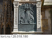 Купить «vienna,st. stephen's cathedral,relief,memorial stone,commemorative plaque,church,1st district,church», фото № 28018180, снято 16 августа 2018 г. (c) PantherMedia / Фотобанк Лори