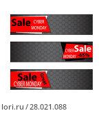 Купить «Cyber monday sales web elements», фото № 28021088, снято 27 января 2020 г. (c) PantherMedia / Фотобанк Лори