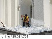Купить «Рабочий коммунальной службы очищает крышу от скопившегося снега. Церковь Вознесения Господня в Коломенском парке в Москве», эксклюзивное фото № 28021764, снято 1 марта 2011 г. (c) lana1501 / Фотобанк Лори