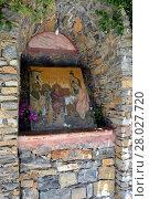 Купить «Small niche in stones.», фото № 28027720, снято 20 июля 2018 г. (c) PantherMedia / Фотобанк Лори