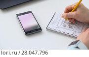 Купить «hand drawing sketch of smartphone interface design», видеоролик № 28047796, снято 10 февраля 2018 г. (c) Syda Productions / Фотобанк Лори