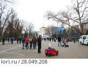 Купить «Народные гуляния. Масленица. Краснодар», фото № 28049208, снято 18 февраля 2018 г. (c) Марина Володько / Фотобанк Лори