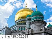 Купить «Domes of Cathedral Mosque in Moscow Russia», фото № 28052588, снято 21 июля 2017 г. (c) Володина Ольга / Фотобанк Лори