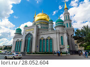 Moscow, Russia - July 21. 2017. Cathedral Mosque in sunny day. Редакционное фото, фотограф Володина Ольга / Фотобанк Лори