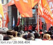 Купить «Председатель ЦК КПРФ Геннадий Зюганов выступает с речью на митинге, посвященном 100-летию Красной армии. Москва», эксклюзивное фото № 28068404, снято 23 февраля 2018 г. (c) lana1501 / Фотобанк Лори