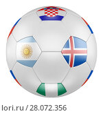 3D soccer ball with group D flags of Argentina, Iceland, Croatia, Nigeria on white background. Match between Argentina and Iceland. Стоковая иллюстрация, иллюстратор LVV / Фотобанк Лори