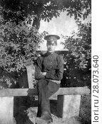 1915. Портрет молодого человека в военной форме. Стоковое фото, фотограф Retro / Фотобанк Лори
