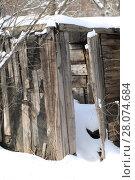 Купить «Старый деревянный сарай», фото № 28074684, снято 26 февраля 2018 г. (c) Марина Володько / Фотобанк Лори