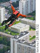 Base-jumping. Стоковое фото, фотограф Vasily Smirnov / Фотобанк Лори
