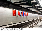 Купить «Russia, Moscow, February 27, 2018: CSKA  metro station, a new station opened on February 26, 2018», фото № 28085760, снято 27 февраля 2018 г. (c) Татьяна Васильева / Фотобанк Лори