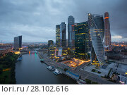 Купить «MOSCOW - AUG 04, 2016: Moscow International Business Center at summer. Investments in Moscow International Business Center was approximately 12 billion dollars», фото № 28102616, снято 4 августа 2016 г. (c) Losevsky Pavel / Фотобанк Лори