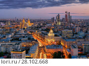 Купить «MOSCOW - JUN 5, 2015: Garden ring street with illumination at night», фото № 28102668, снято 5 июня 2015 г. (c) Losevsky Pavel / Фотобанк Лори