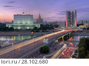 Купить «Government of Russian Federation, Novoarbatsky bridge in Moscow, Russia at evening», фото № 28102680, снято 21 сентября 2019 г. (c) Losevsky Pavel / Фотобанк Лори