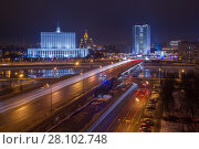 Купить «Government of Russian Federation, Novoarbatsky bridge at night in Moscow, this photo on billboard», фото № 28102748, снято 18 января 2016 г. (c) Losevsky Pavel / Фотобанк Лори