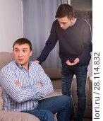 Купить «Man is offended and son is asking for his forgiveness», фото № 28114832, снято 5 февраля 2018 г. (c) Яков Филимонов / Фотобанк Лори