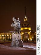 Купить «YEREVAN, ARMENIA - JAN 5, 2017: Equestrian monument to David Sasunsky, Railway station Yerevan at night», фото № 28116392, снято 5 января 2017 г. (c) Losevsky Pavel / Фотобанк Лори
