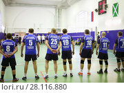 Купить «MOSCOW, RUSSIA - FEB 17, 2016: Sportsmen wait game (Volleyball with generalship shoulder loops) in Central Customs Administration», фото № 28116880, снято 17 февраля 2016 г. (c) Losevsky Pavel / Фотобанк Лори