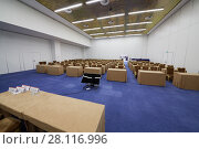 Купить «MOSCOW, RUSSIA - NOV 13, 2015: Empty auditorium in congress park of Radisson Royal Ukraine hotel during international congress Manage Pain», фото № 28116996, снято 13 ноября 2015 г. (c) Losevsky Pavel / Фотобанк Лори