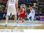 Купить «MOSCOW - JAN 27, 2017: Basketball match CSKA (Moscow) - Anadolu Efes (Istanbul) in Megasport stadium», фото № 28117592, снято 27 января 2017 г. (c) Losevsky Pavel / Фотобанк Лори