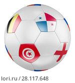 3D soccer ball with group G flags of Belgium, Panama, Tunisia, England on white background. Стоковая иллюстрация, иллюстратор LVV / Фотобанк Лори