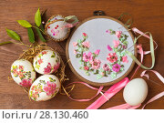 Купить «Preparation of Easter gifts. Flower decoupage on eggs and embroidery with satin ribbons», фото № 28130460, снято 28 февраля 2018 г. (c) Виктория Катьянова / Фотобанк Лори
