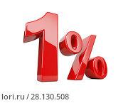 Купить «One red percent symbol. 1% percentage rate. Special offer discount.», иллюстрация № 28130508 (c) Маринченко Александр / Фотобанк Лори