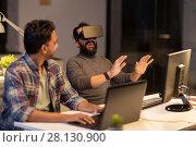Купить «creative man in virtual reality headset at office», фото № 28130900, снято 24 января 2018 г. (c) Syda Productions / Фотобанк Лори