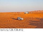 Купить «Пустыня Руб-эль-Хали на закате. ОАЭ», фото № 28138812, снято 20 декабря 2014 г. (c) Сергей Афанасьев / Фотобанк Лори