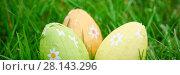 Купить «Three easter eggs in the grass», фото № 28143296, снято 23 января 2019 г. (c) Wavebreak Media / Фотобанк Лори