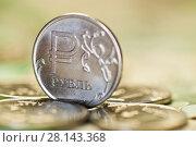 Купить «Деньги. Один российский рубль крупным планом среди других монет», фото № 28143368, снято 3 марта 2018 г. (c) Екатерина Овсянникова / Фотобанк Лори