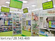 Купить «Витрина с аптечными товарами в аптеке», фото № 28143460, снято 8 марта 2018 г. (c) Victoria Demidova / Фотобанк Лори
