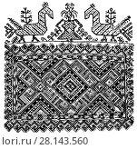Купить «Русская крестьянская вышивка», иллюстрация № 28143560 (c) Макаров Алексей / Фотобанк Лори