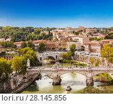 Купить «Вид на Рим из замка Святого Ангела, Италия», фото № 28145856, снято 9 сентября 2017 г. (c) Наталья Волкова / Фотобанк Лори