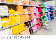 Купить «Different multicolored towels ready to sale at the hypermarket Karusel», фото № 28146244, снято 3 сентября 2017 г. (c) FotograFF / Фотобанк Лори