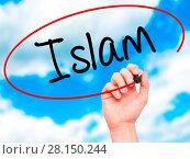 Купить «Man Hand writing Islam with black marker on visual screen», фото № 28150244, снято 22 июля 2018 г. (c) easy Fotostock / Фотобанк Лори