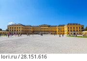 Купить «Вид на Дворец Шенбрунн. Вена, Австрия», фото № 28151616, снято 14 августа 2012 г. (c) Наталья Волкова / Фотобанк Лори