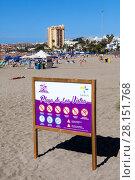 Информационный щит на пляже Playa de Las Vistas в городе Los Cristianos. Атлантический океан, остров Тенерифе, Канары, Испания (2016 год). Редакционное фото, фотограф Кекяляйнен Андрей / Фотобанк Лори