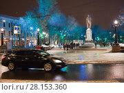 Купить «Иллюминация на Чистопрудном бульваре ночью.Москва», фото № 28153360, снято 10 марта 2018 г. (c) Victoria Demidova / Фотобанк Лори