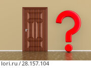 Купить «closed wooden door and question in hall. 3D illustration», иллюстрация № 28157104 (c) Ильин Сергей / Фотобанк Лори