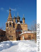 Купить «Крутицкое подворье в Москве зимним днем», фото № 28162300, снято 27 февраля 2018 г. (c) Natalya Sidorova / Фотобанк Лори