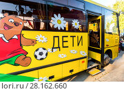 Купить «Public school bus of Minsk Automobile Plant (MAZ) parked exhibited at the annual Volga agro-industrial exhibition», фото № 28162660, снято 23 сентября 2017 г. (c) FotograFF / Фотобанк Лори