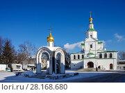 Купить «Свято-Данилов монастырь, Собор Семи Вселенских Соборов. Москва», фото № 28168680, снято 27 февраля 2018 г. (c) Natalya Sidorova / Фотобанк Лори