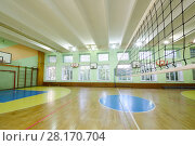 Купить «MOSCOW, RUSSIA - JUN 28, 2016: Modern gym with volleyball net in 2107 school, In Moscow there are more than 1800 schools», фото № 28170704, снято 28 июня 2016 г. (c) Losevsky Pavel / Фотобанк Лори