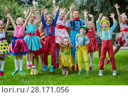 Купить «Group portrait of fifteen children dressed in bright dance suits jumping at grassy lawn with hands up», фото № 28171056, снято 10 сентября 2016 г. (c) Losevsky Pavel / Фотобанк Лори