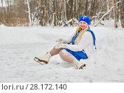 Купить «Plump smiling woman in skates sits in snowdrift at outdoor skating rink in winter park», фото № 28172140, снято 19 января 2016 г. (c) Losevsky Pavel / Фотобанк Лори