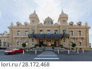 Купить «MONTE CARLO, MONACO - AUG 3, 2016: Casino Monte Carlo in Monaco. Most luxurious Principality Building», фото № 28172468, снято 3 августа 2016 г. (c) Losevsky Pavel / Фотобанк Лори