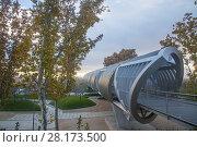 Купить «Bridge by Perrault. Madrid Rio park, Madrid, Spain.», фото № 28173500, снято 8 декабря 2017 г. (c) age Fotostock / Фотобанк Лори