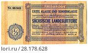 Купить «Старый немецкий лотерейный билет земли Саксония, Германия», эксклюзивное фото № 28178628, снято 14 декабря 2018 г. (c) FotograFF / Фотобанк Лори