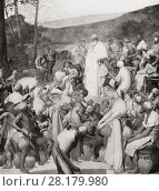 Купить «St. Denis preaching to the Gauls. Saint Denis, legendary 3rd-century Christian martyr, saint and the first bishop of Paris, France. From Hutchinson's History of the Nations, published 1915.», фото № 28179980, снято 12 июля 2020 г. (c) age Fotostock / Фотобанк Лори